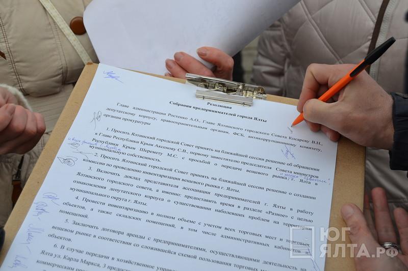 Сбор подписей на площади Советской
