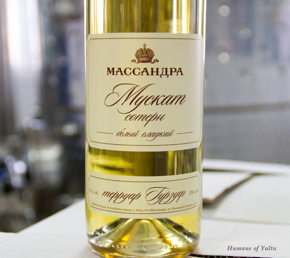 В «Массандре» запустили экспериментальную линию розлива эксклюзивных вин