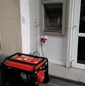 В Ялте во время отключения электроэнергии работу банкоматов обеспечит генератор