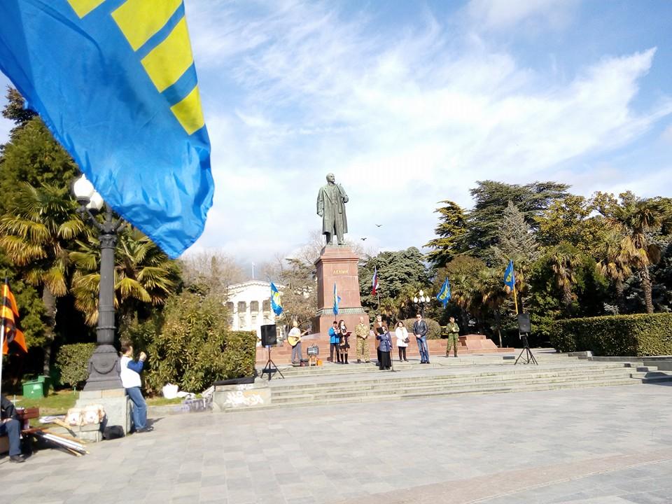 День защитника Отечества в Ялте 2