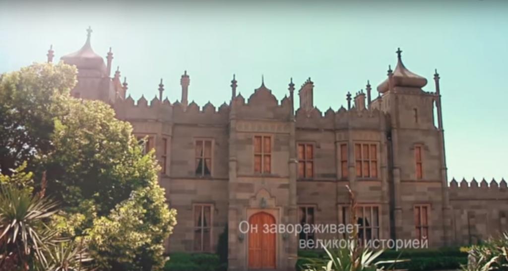 Министерство курортов сняло видеоролик о туристическом потенциале Крыма