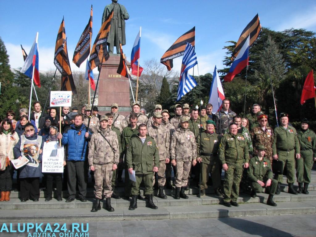 Ополченцы на Дне защитника Отечества в Ялте