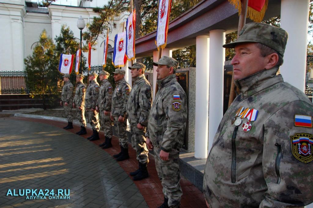 День защитника Отечества в Ялте, Симферополе и Пхеньяне