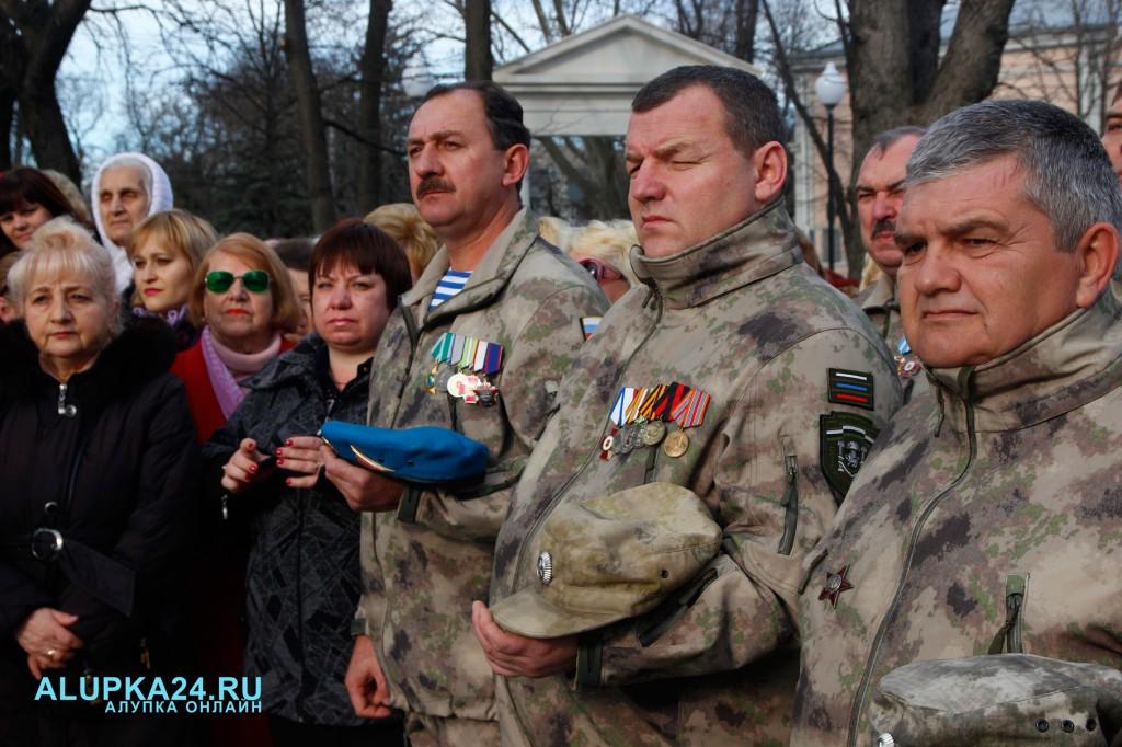 Ополченцы на праздновании Дня защитника Отечества и второй годовщины создания полка