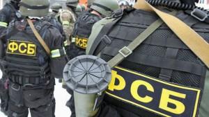 ФСБ задержали участников террористической организации «Хизб ут-Тахрир»
