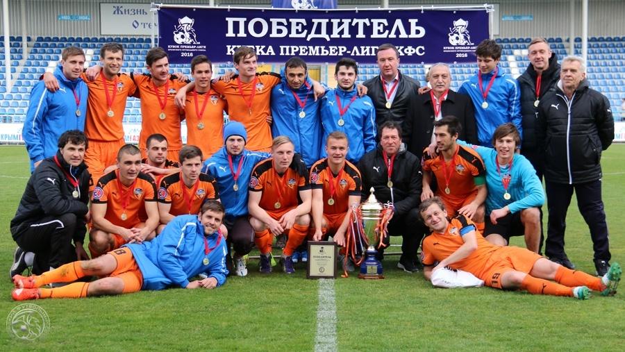 Обладателем кубка Премьер-Лиги Крыма по футболу стал ФК «Бахчисарай»