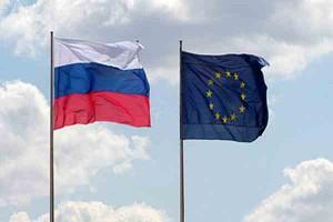 На Международный экономический форум в Ялту прибудут европарламентарии