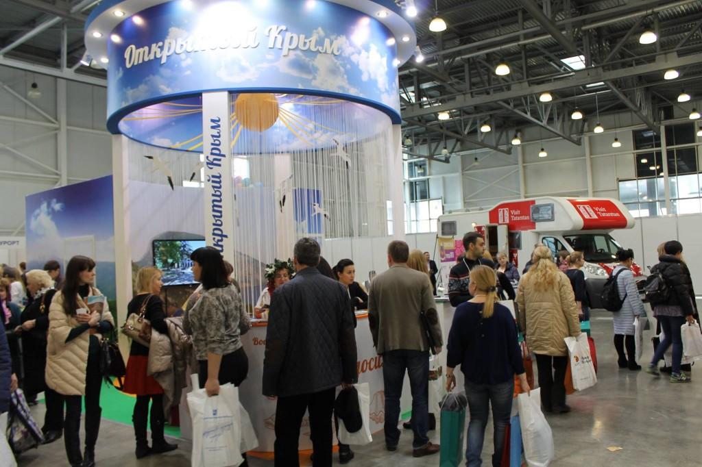 Туристический потенциал Крыма представили на выставке в Москве