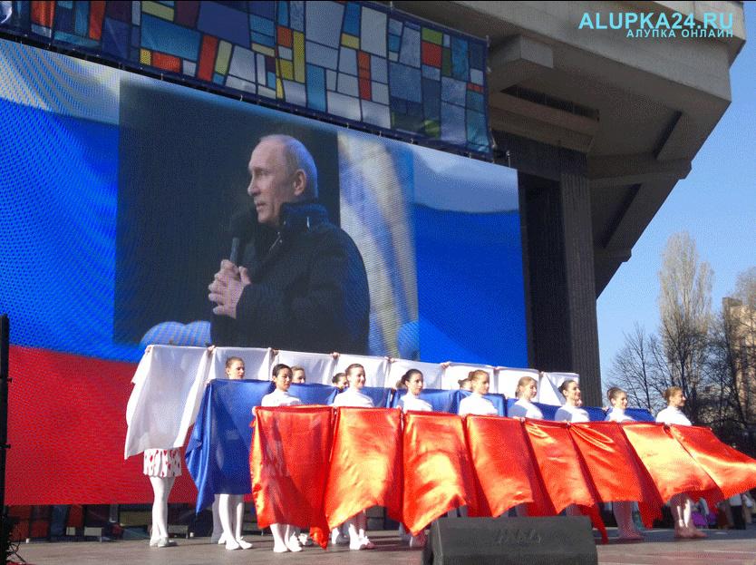18 марта в Крыму - фильм «Крым наш»