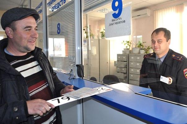В Крыму продлят сроки перерегистрации автомобилей