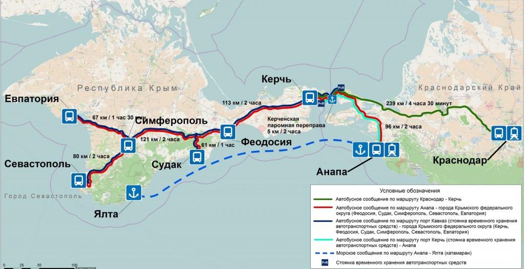 Отдых в Крыму: цены на «единый» билет до городов республики