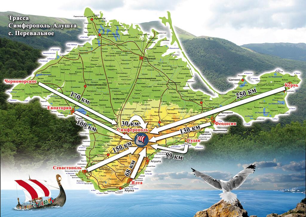 Расположение парка «Викинг»  в Крыму