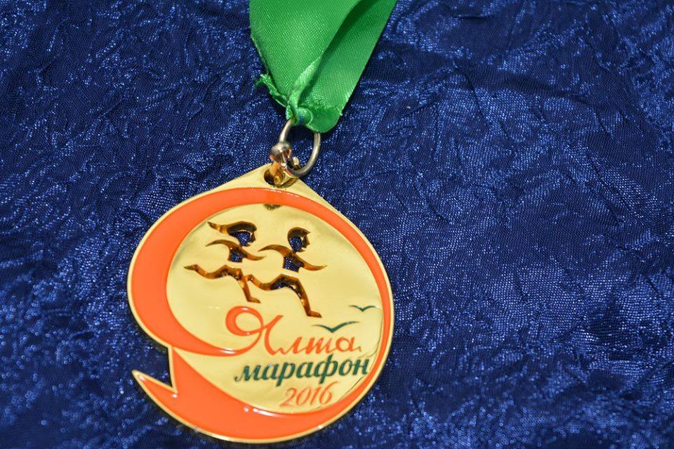 Медаль участника Марафона