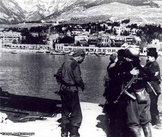День освобождения Алупки и Ялты 3