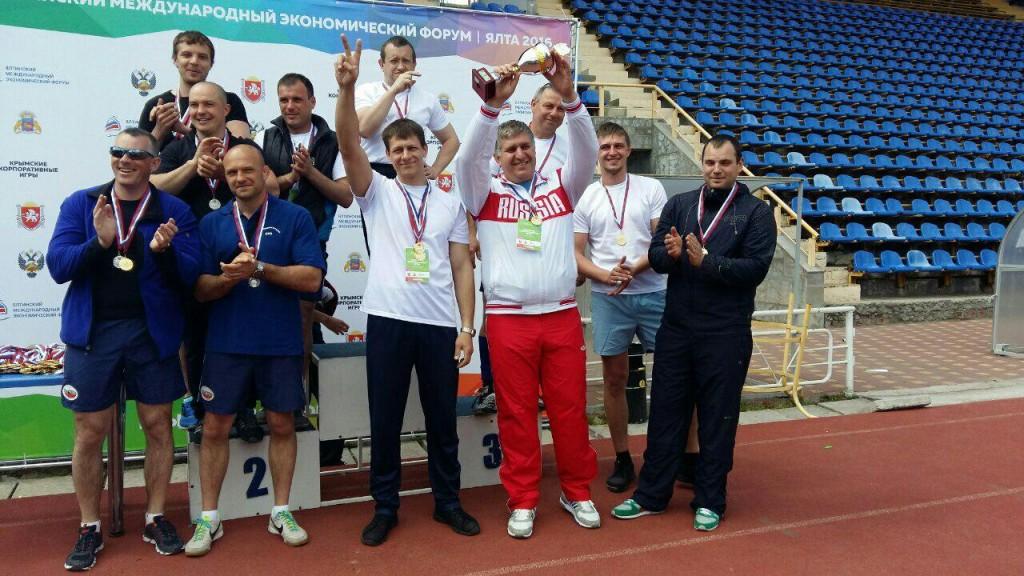 Сотрудники Воронцовского дворца поучаствовали в первых корпоративных играх Крыма