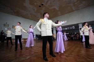 В Ялте стартовал фестиваль «Крымский вальс»