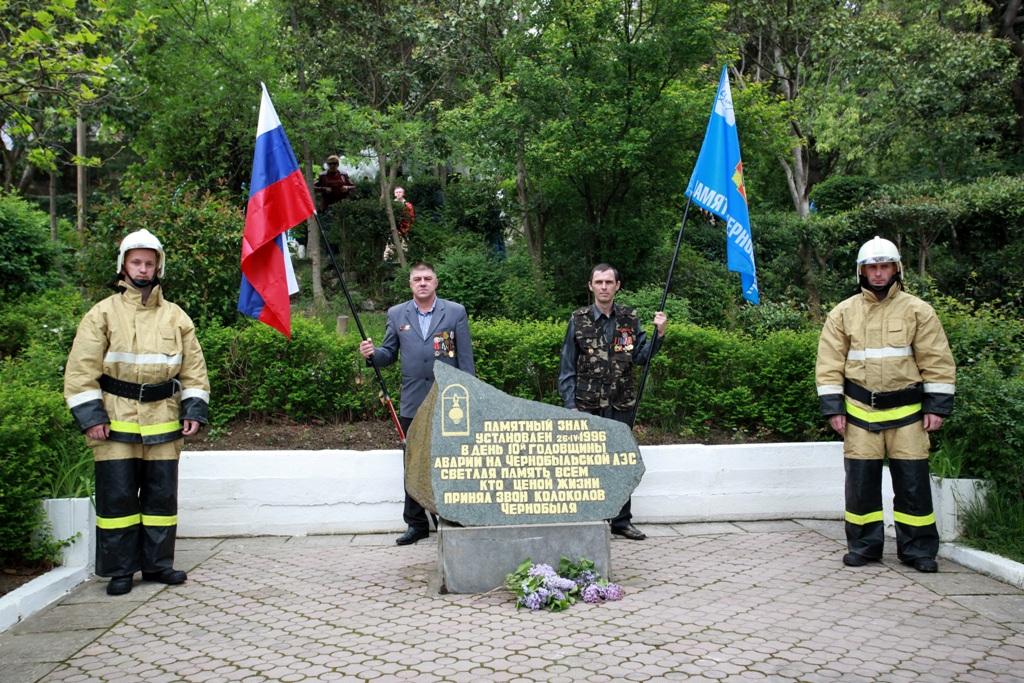 В Ялте состоялся митинг-реквием в честь жертв Чернобыльской катастрофы 4