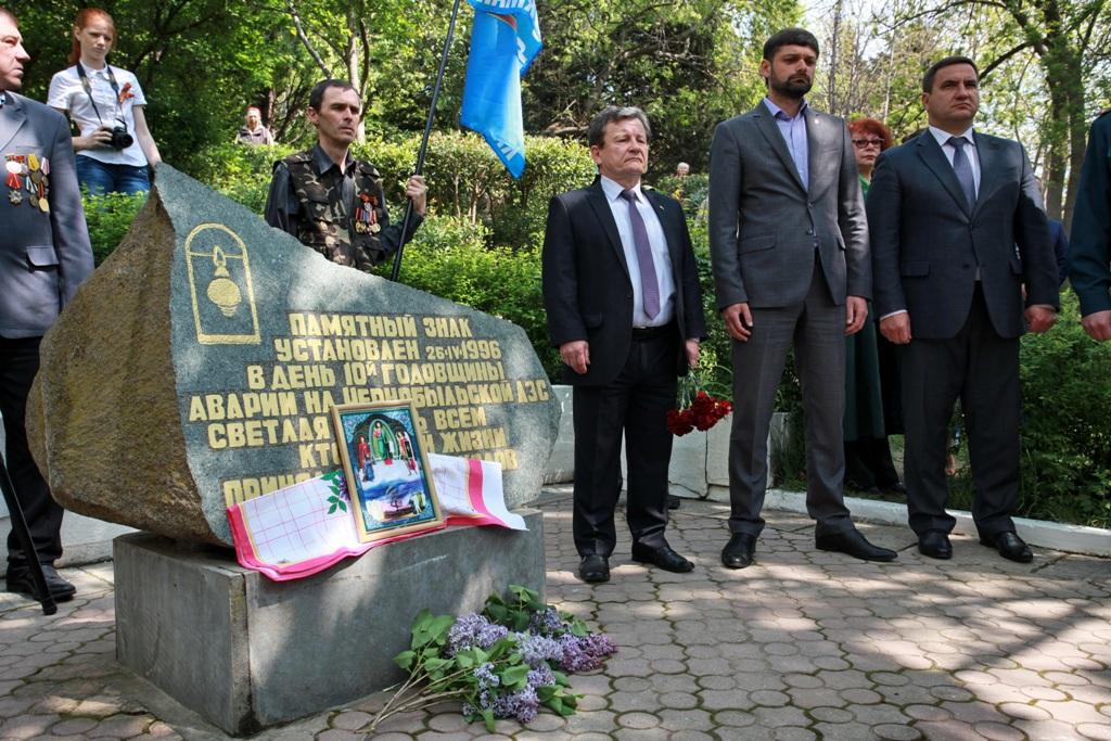 В Ялте состоялся митинг-реквием в честь жертв Чернобыльской катастрофы