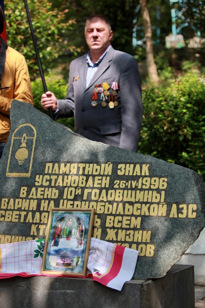 В Ялте состоялся митинг-реквием в честь жертв Чернобыльской катастрофы 5