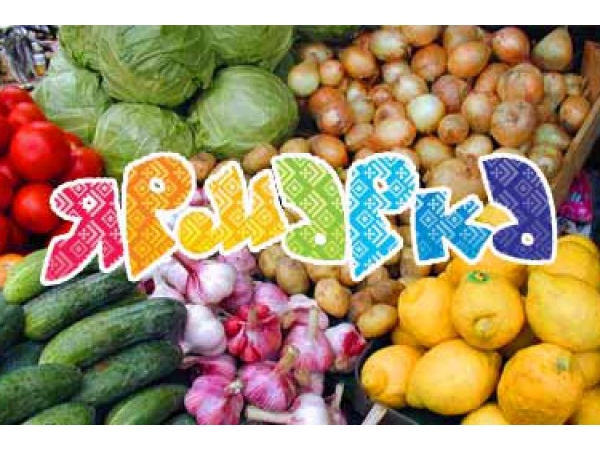 В апреле в большой Ялте проведут 11 сельскохозяйственных ярмарок (расписание)