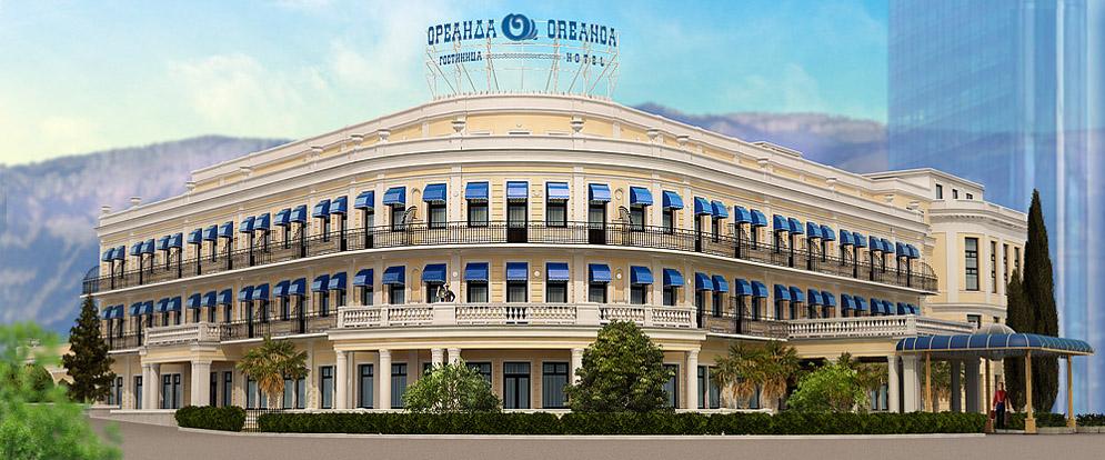 Пять отелей Большой Ялты получили категорию «5 звёзд»