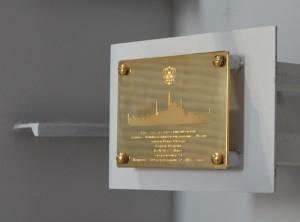 В Крыму началось строительство малого ракетного корабля