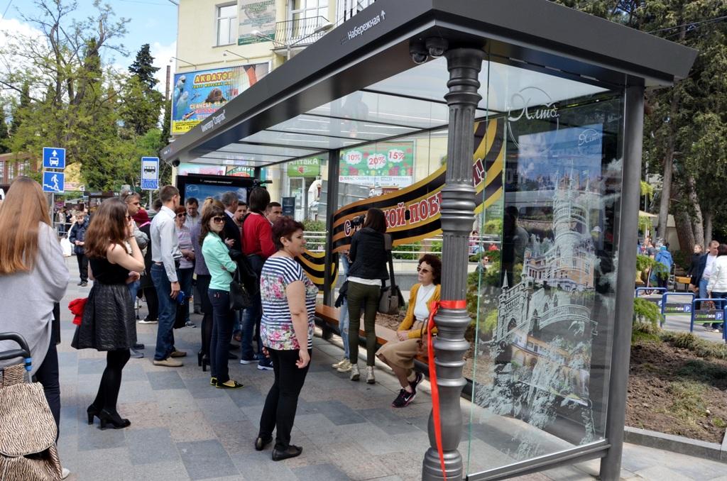 В Ялте открылась первая в Крыму «умная» остановка