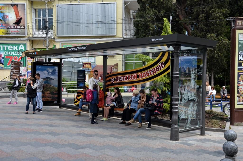 В Ялте открылась первая в Крыму «умная» остановка 3