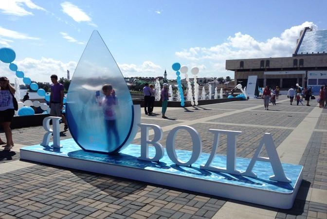 В Большой Ялте построят водные аллеи