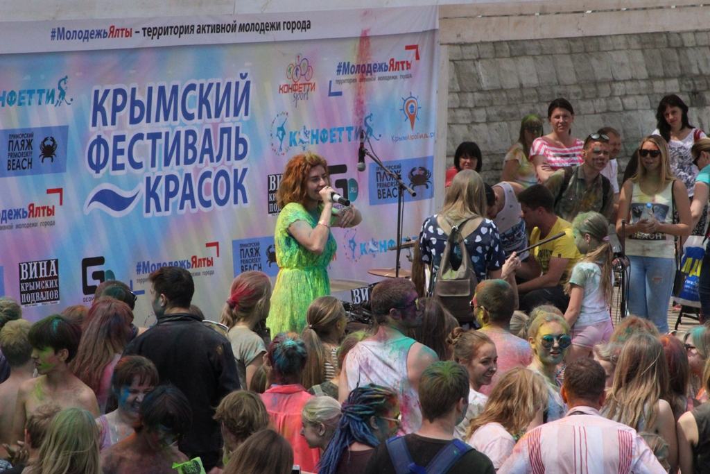 На фестивале красок в Ялте 2016 3