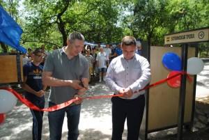 В Ялте обновили Боткинскую тропу