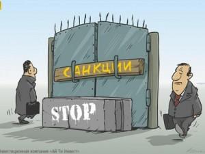 Санкции против Крыма