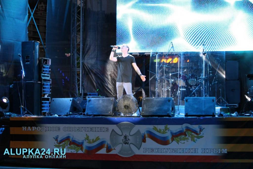 Концерт в Ялте 23 июля