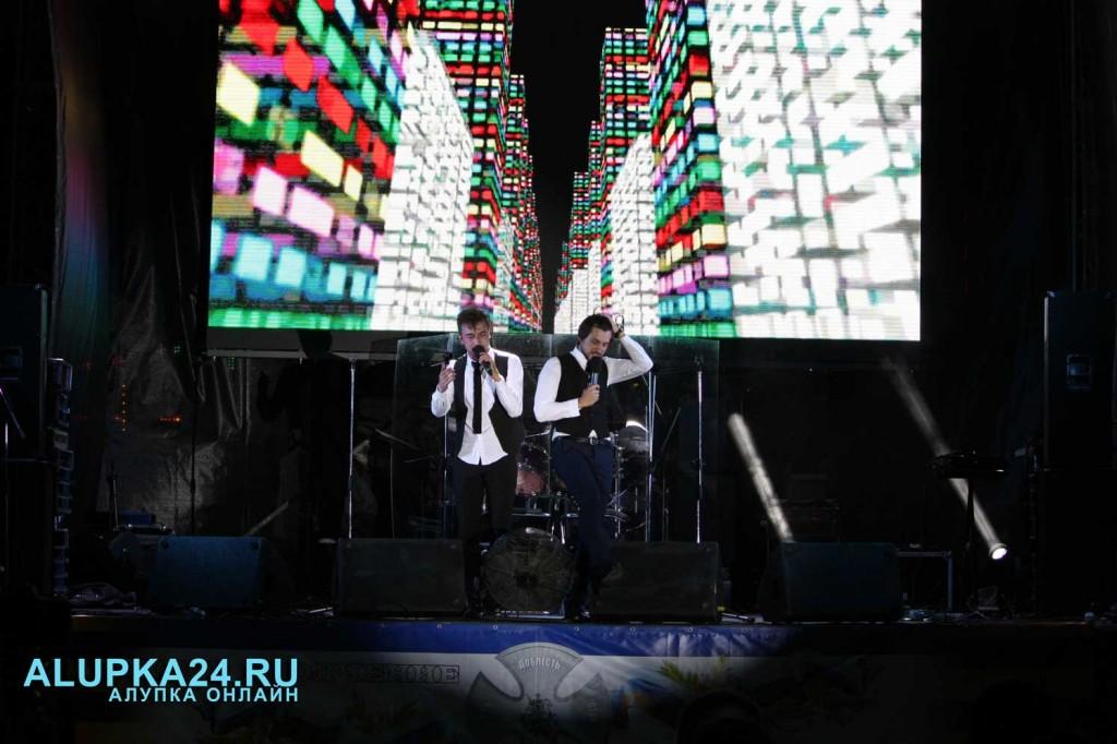 Концерт в Ялте 23 июля 2016 2