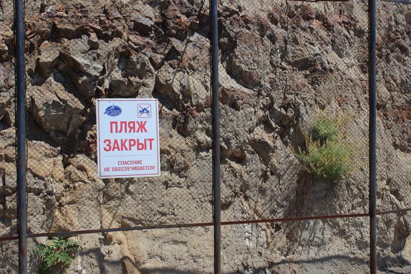 Комиссия проверила доступность пляжа в Меласе