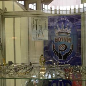 Продаем медицинские инструменты от производителя