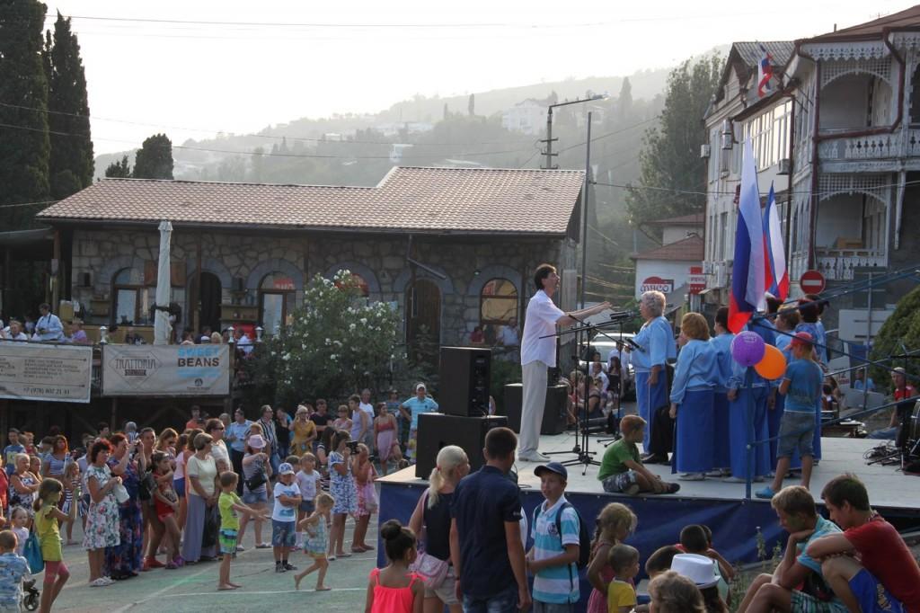 День города в Алупке 2016 5