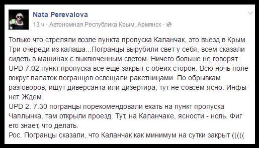 Пост пользователя Nata Perevalova в соцсети