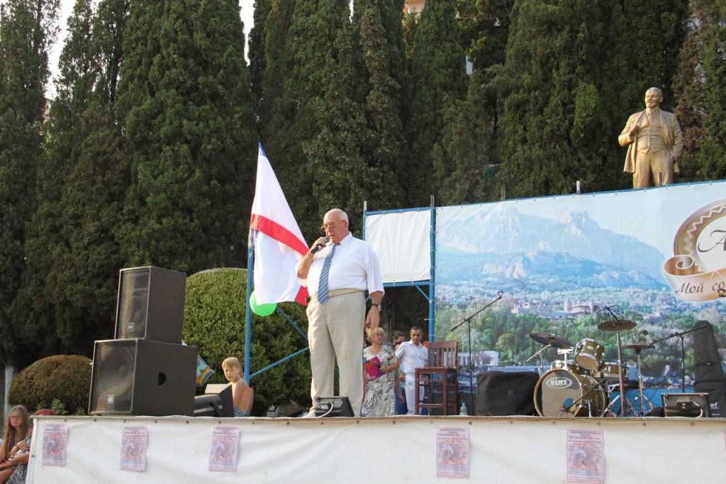 День города в Алупке 2016 7