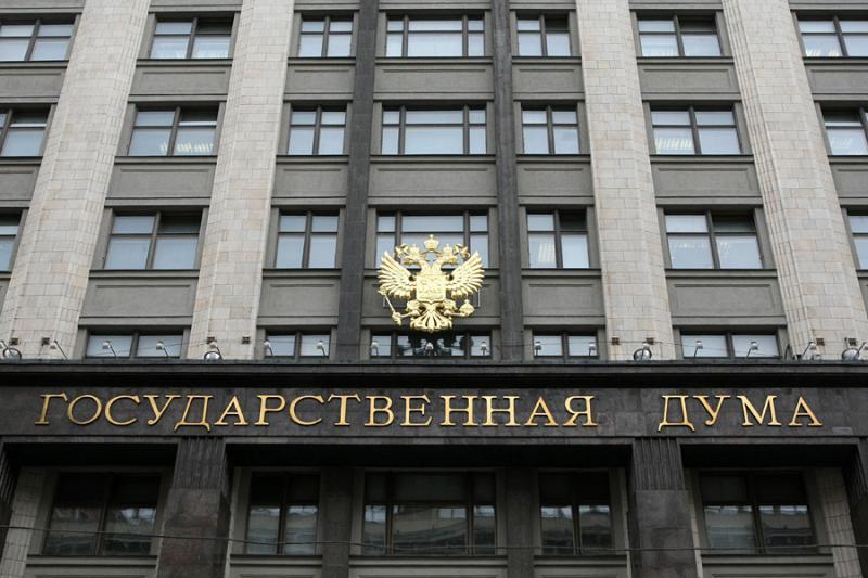 Результаты выборов в Госдуму России в Крыму