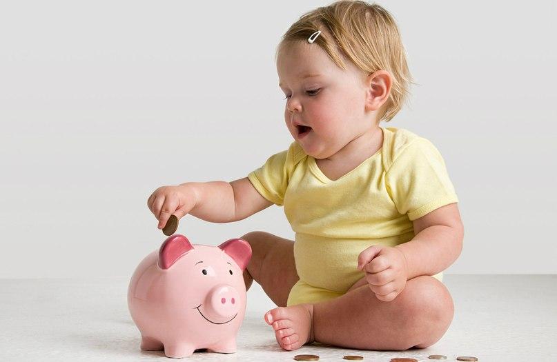 Как оформить единовременное пособие при рождении ребёнка в Ялте?