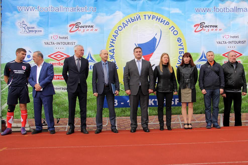 В Ялте стартовал «Кубок Федерации» по футболу 2