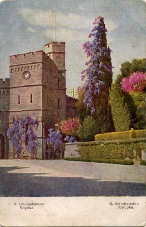 Старые фото Воронцовского дворца в Алупке 8