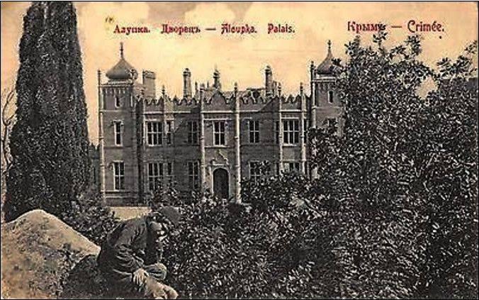 Старые фото Воронцовского дворца в Алупке 5