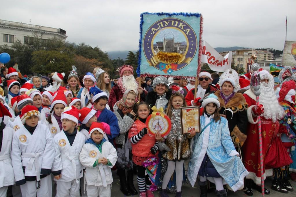 Алупкинская команда на Мороз-параде в Ялте