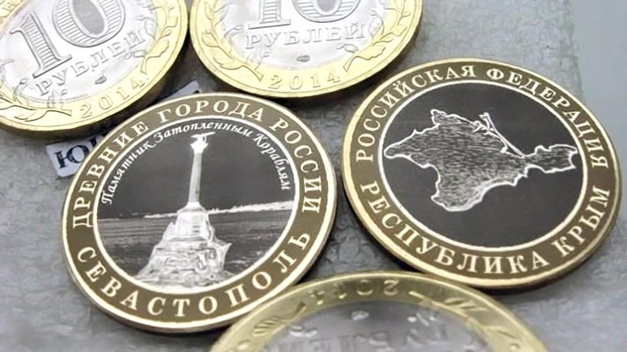 Центробанк выпустит монеты с видами Крыма
