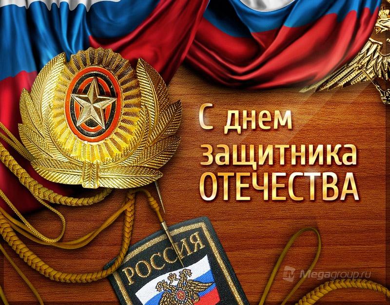 На следующей неделе крымчан ждёт четыре выходных