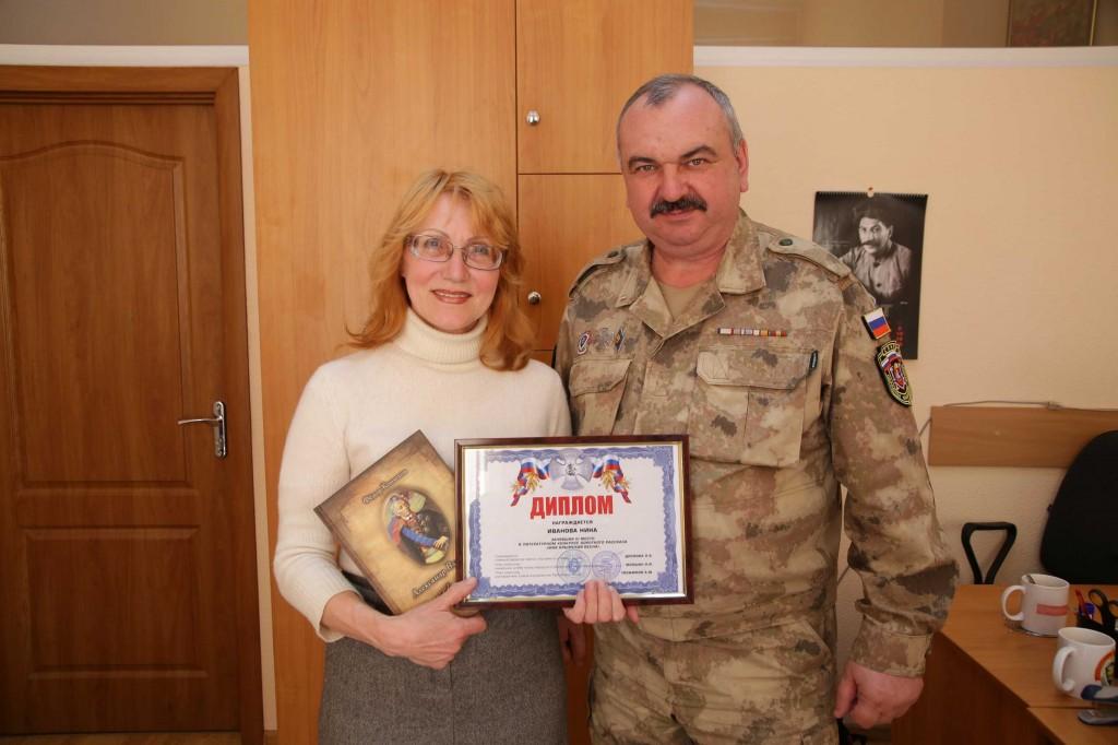 Жительница Алупки Нина Иванова стала финалисткой конкурса короткого рассказа Народного ополчения Крыма