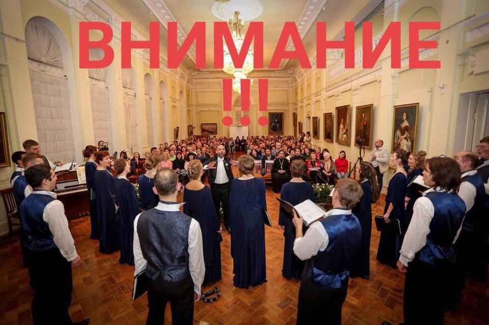 Артисты хора Крымской филармонии потребовали немедленной отставки гендиректора Олеси Костенко