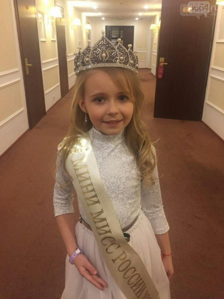 Жительница Симеиза Ева Вдовиченко завоевала титул «Мини-мисс Россия 2017»